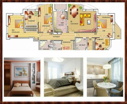 Планировка 5-комнатной квартиры. Что подразумевает собой планировка 5-комнатной квартиры