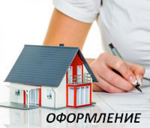 Как обезопасить себя при покупке квартиры по доверенности. Как оформить покупку квартиры по доверенности со стороны Покупателя?