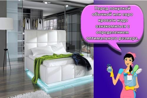 Выбор кровати для спальни. Какую кровать в спальню лучше выбрать, требования и критерии