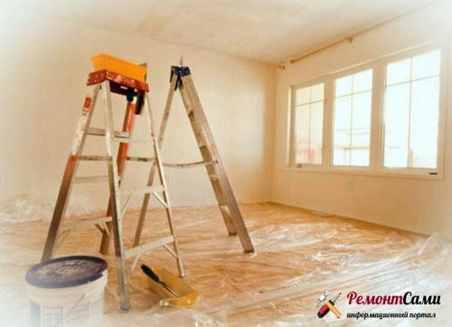 Как сделать самой ремонт в комнате. Готовим комнату к ремонту