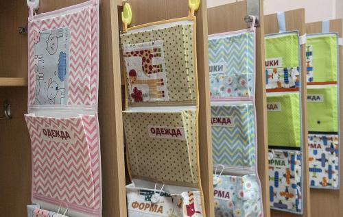 Кармашки на шкафчик в детском саду. Мастер-класс по созданию кармашков на шкафчик в детском саду